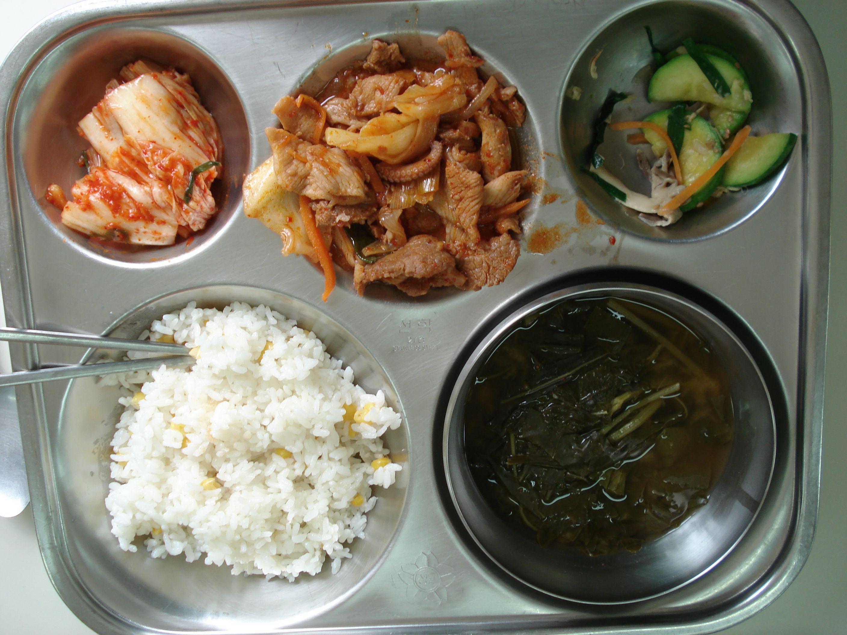 File A South Korean school lunch jpg   Wikimedia Commons