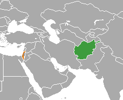 Map indicating locations of Afghanistan and Israel