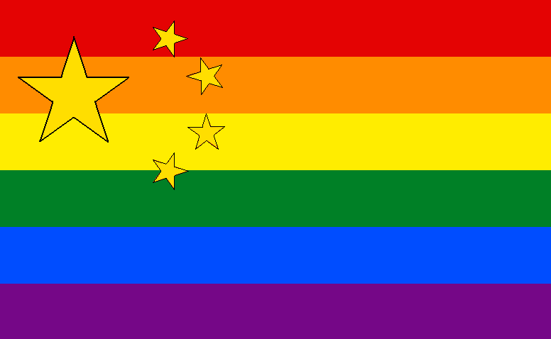 wiki homosexuality china