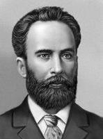 Belyaev Vladimir Ivanovich.jpg