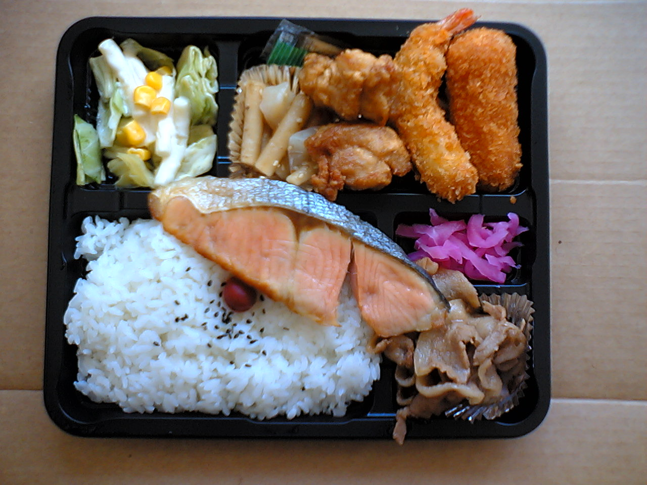 japanese bento lunch a good way to eat healthy. Black Bedroom Furniture Sets. Home Design Ideas