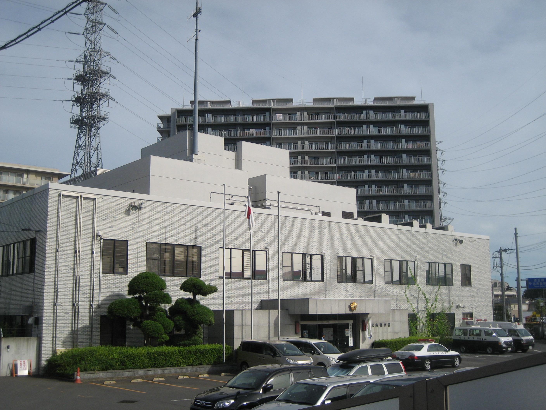 「埼玉県 武南警察署」の画像検索結果