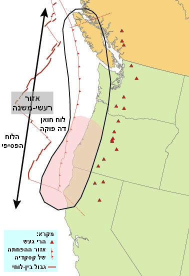 File:Cascadia subduction zone USGS He.jpg - Wikimedia Commons on
