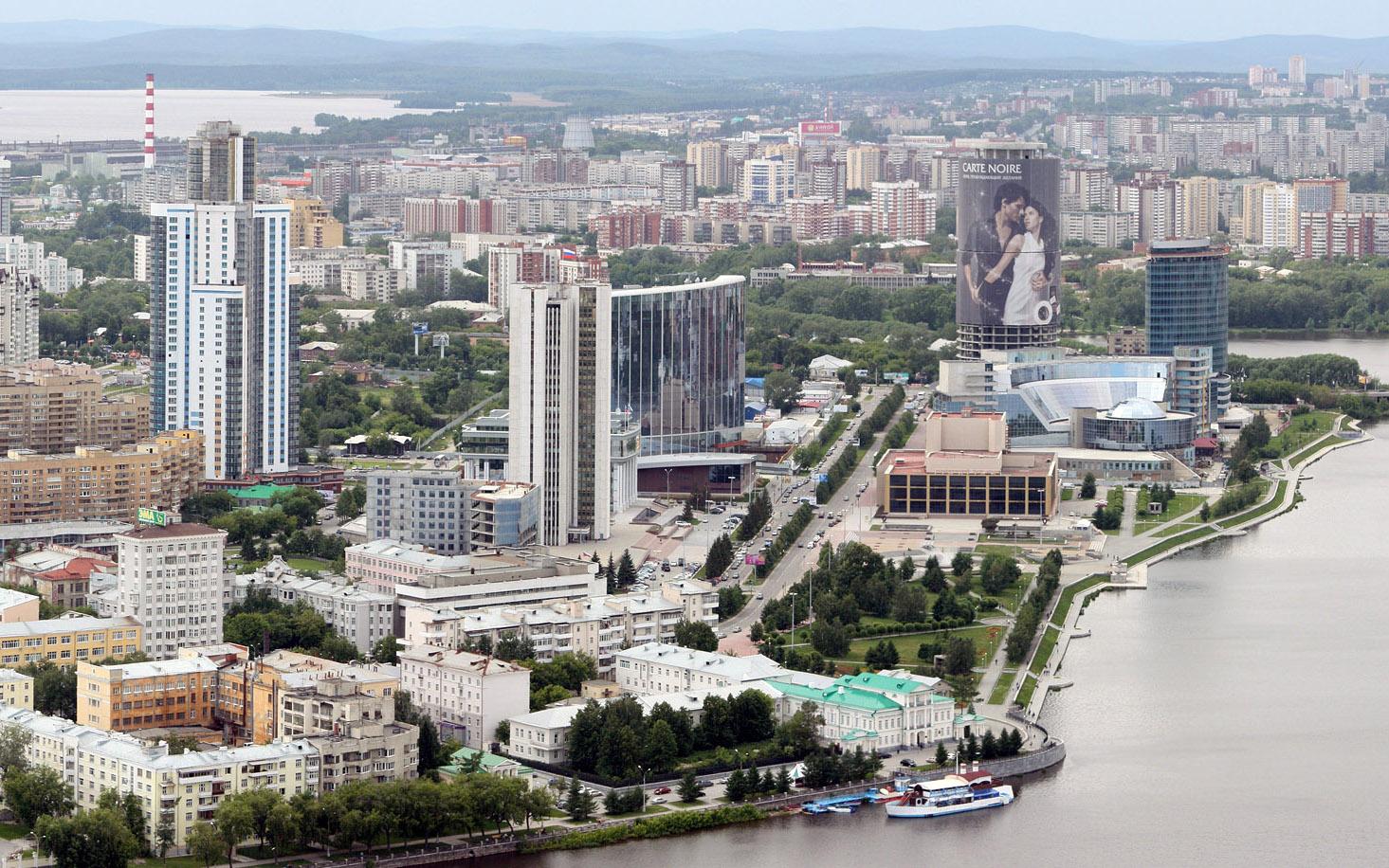 Октябрьская площадь (Екатеринбург) — Википедия