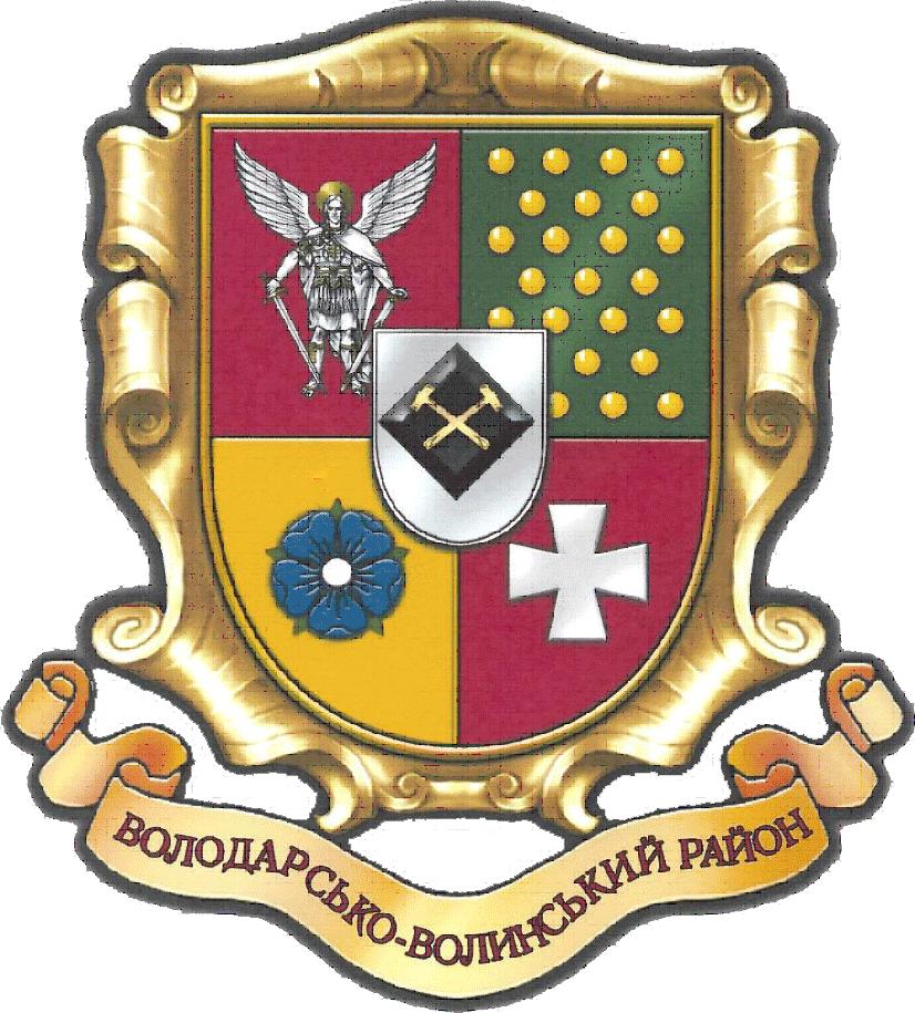 герб города володарск фото бабули, они скоро