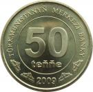 Coin of Turkmenistan 16.jpg