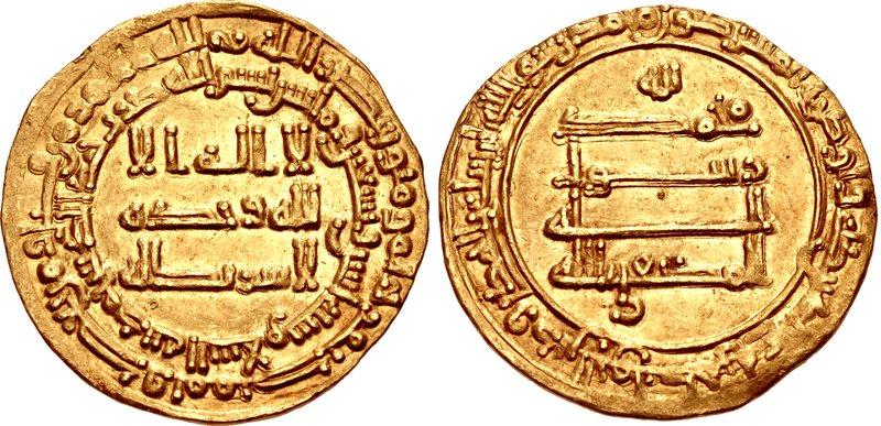 Al-Muktafi