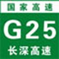 Expressway G25.jpg