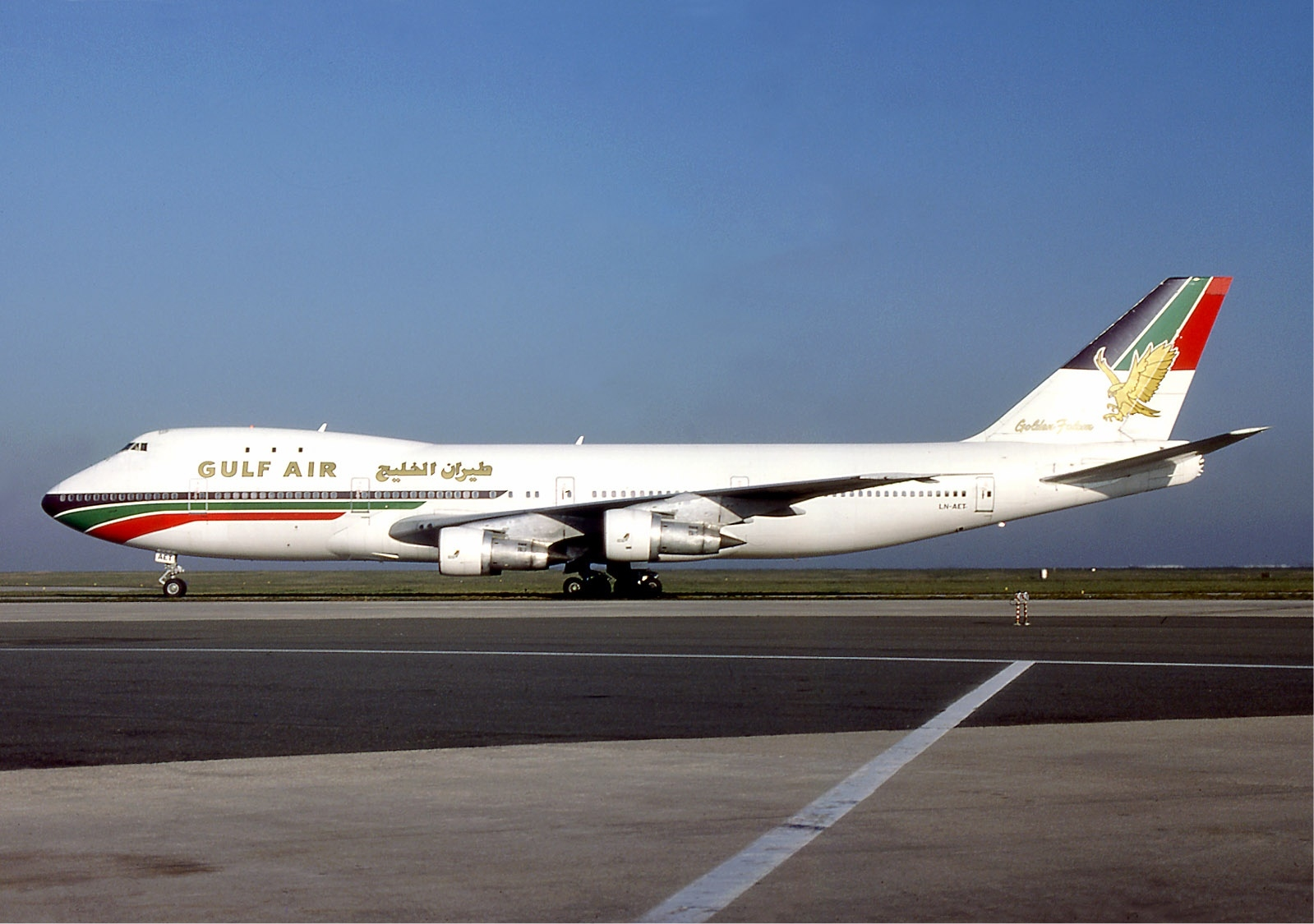 Description Gulf Air Boeing 747-200 Gilliand.jpg