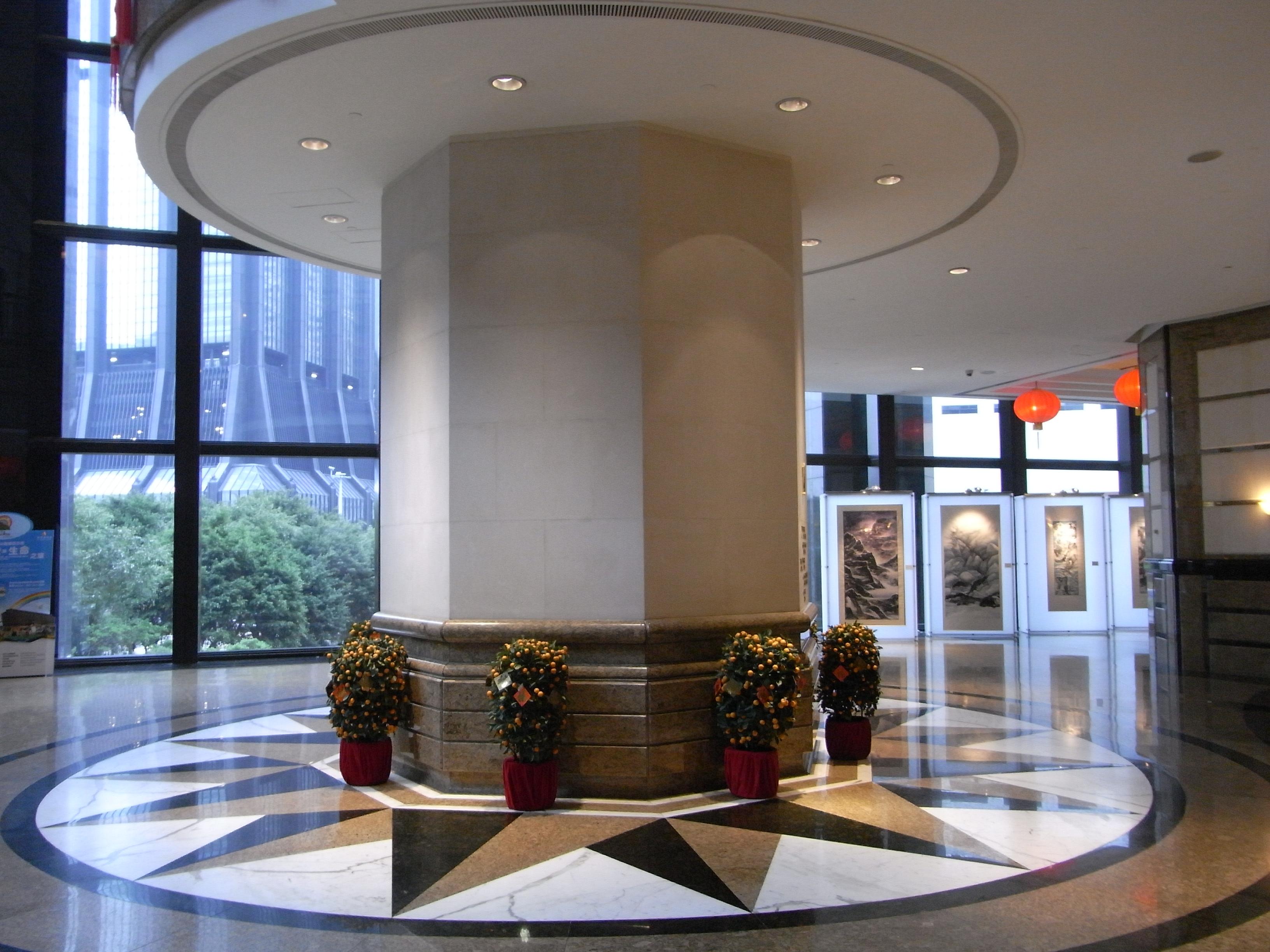The Central Column