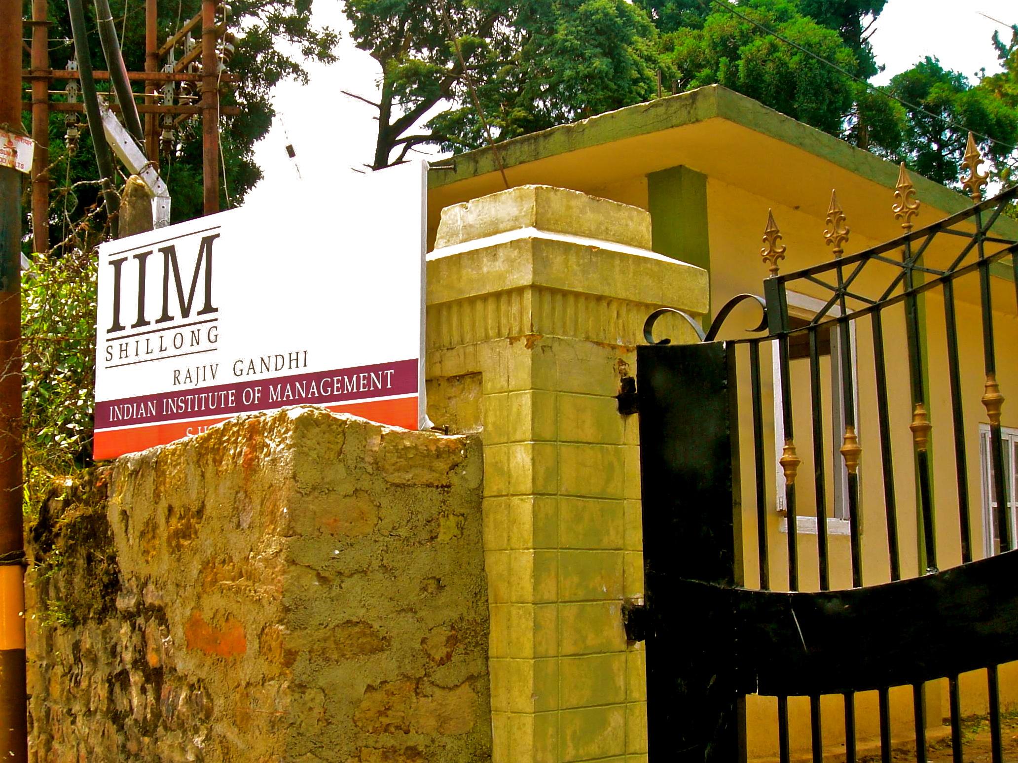 IIM Shillong's Entrance