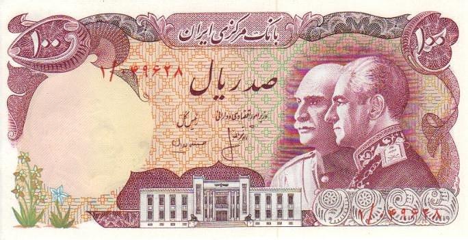 IranP108-100Rials.jpg