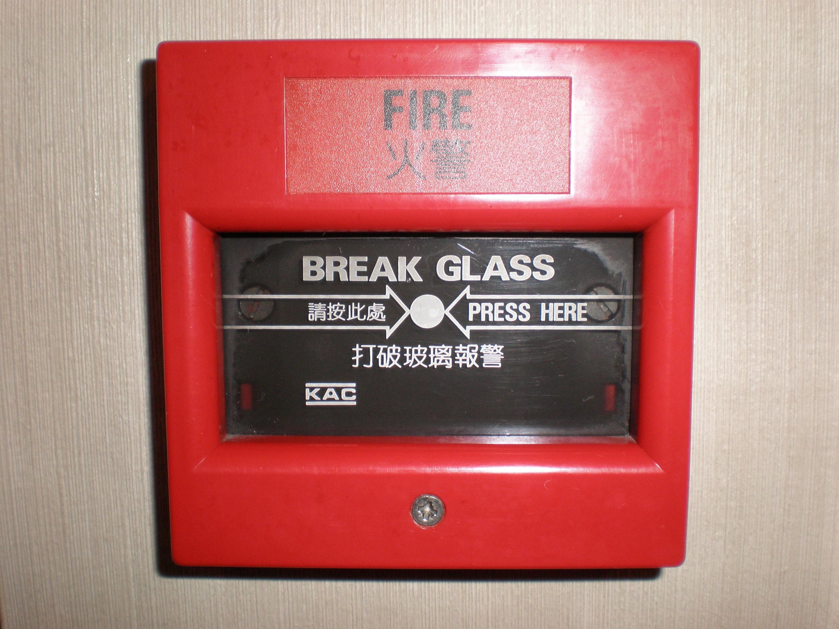 Fire Alarm System Design