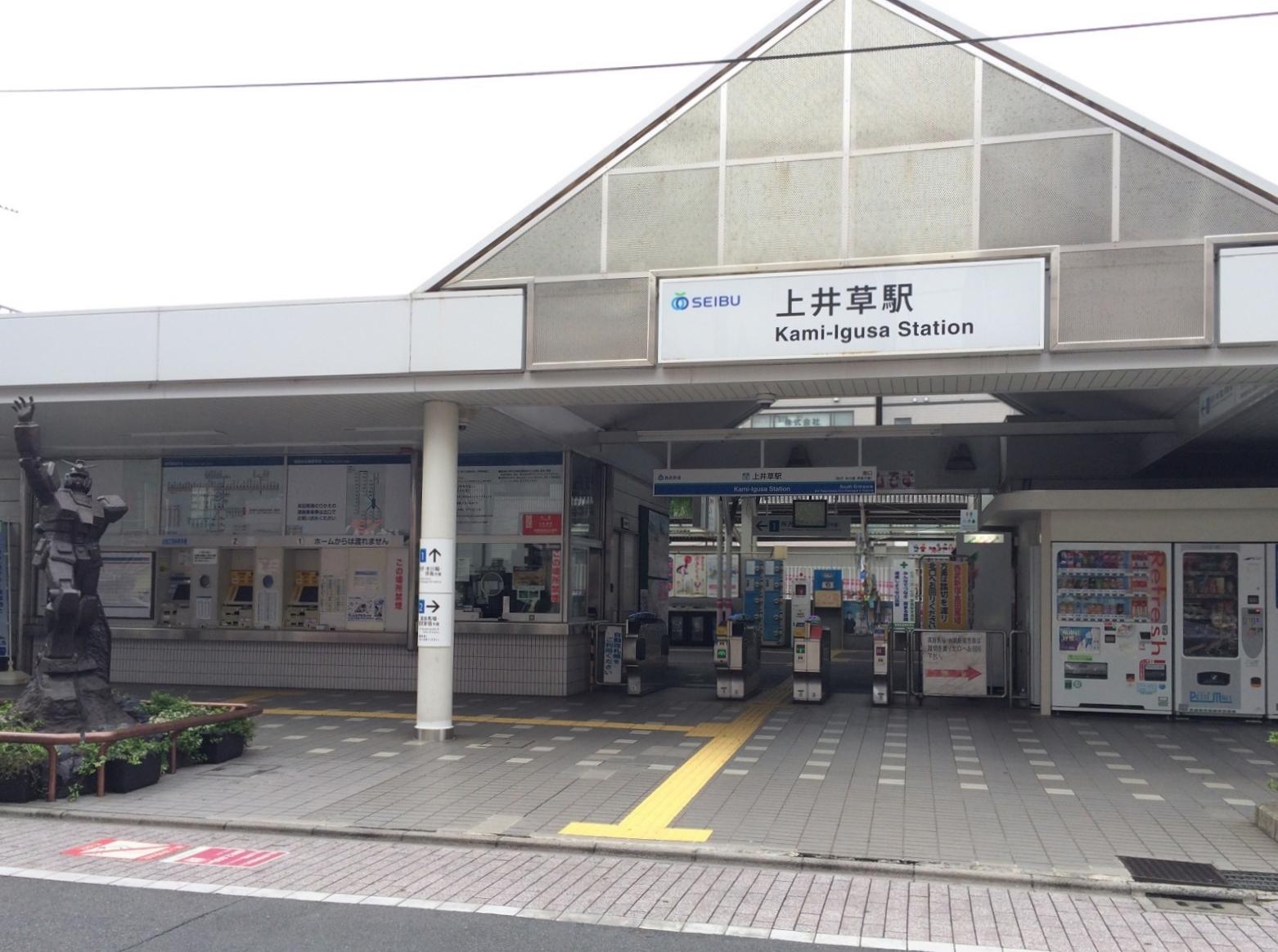 Kamiigusa-Sta-South 201407.JPG