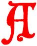 LittleBlackSambo1918-image 06.jpg