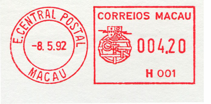 File:Macao stamp type B7.jpg