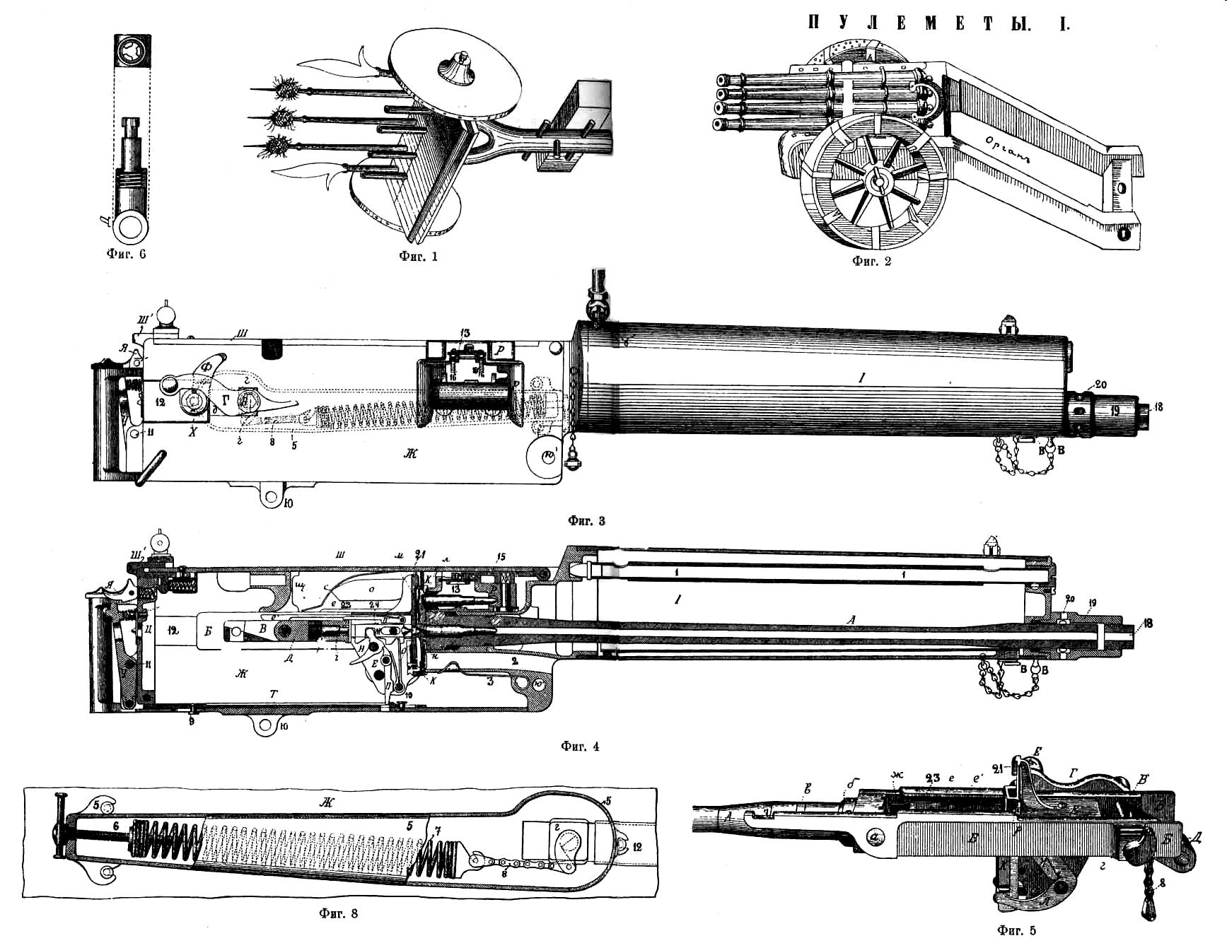 Gun Engineering Drawings Illustration of The Maxim Gun