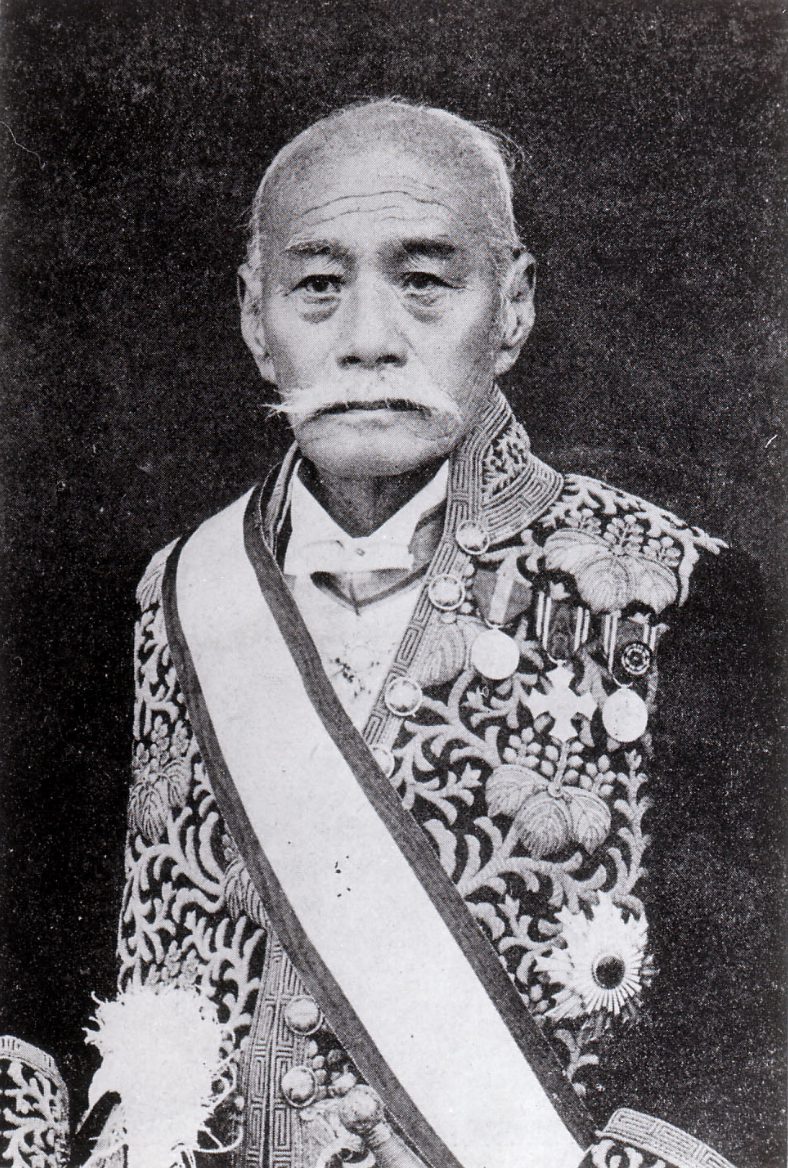 alt=Description de l'image Narahara Shigeru.jpg.