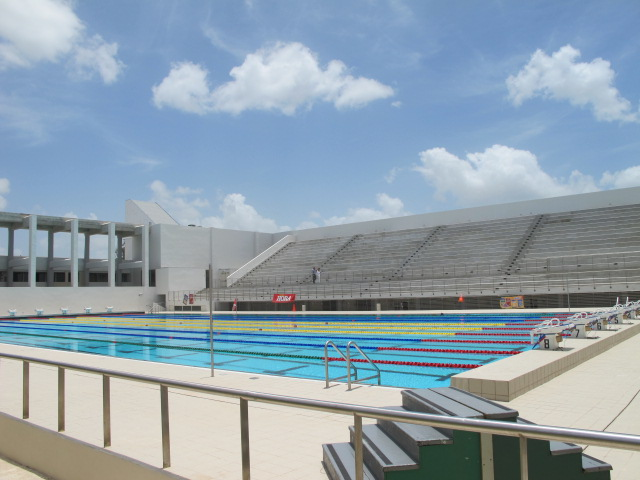 Rum Natatorium Wikipedia