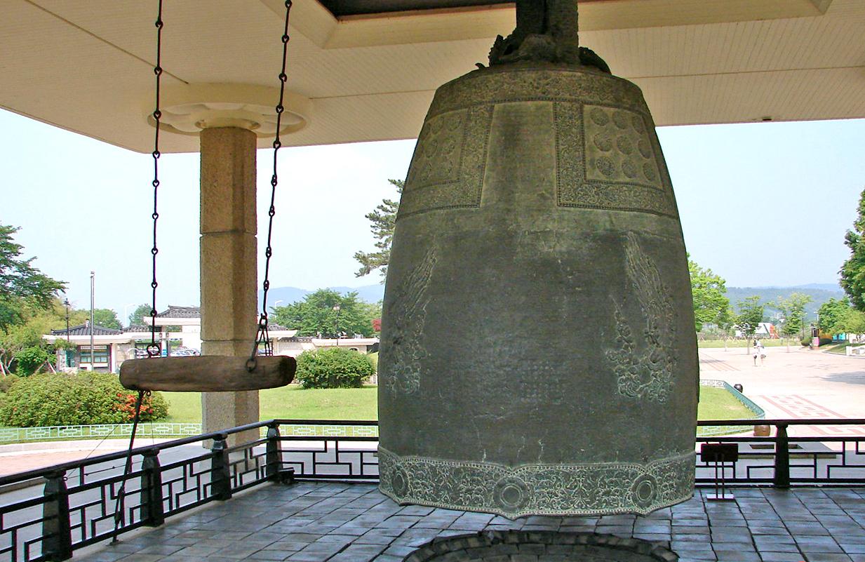 Korean Bell. Fuente: Google Search.