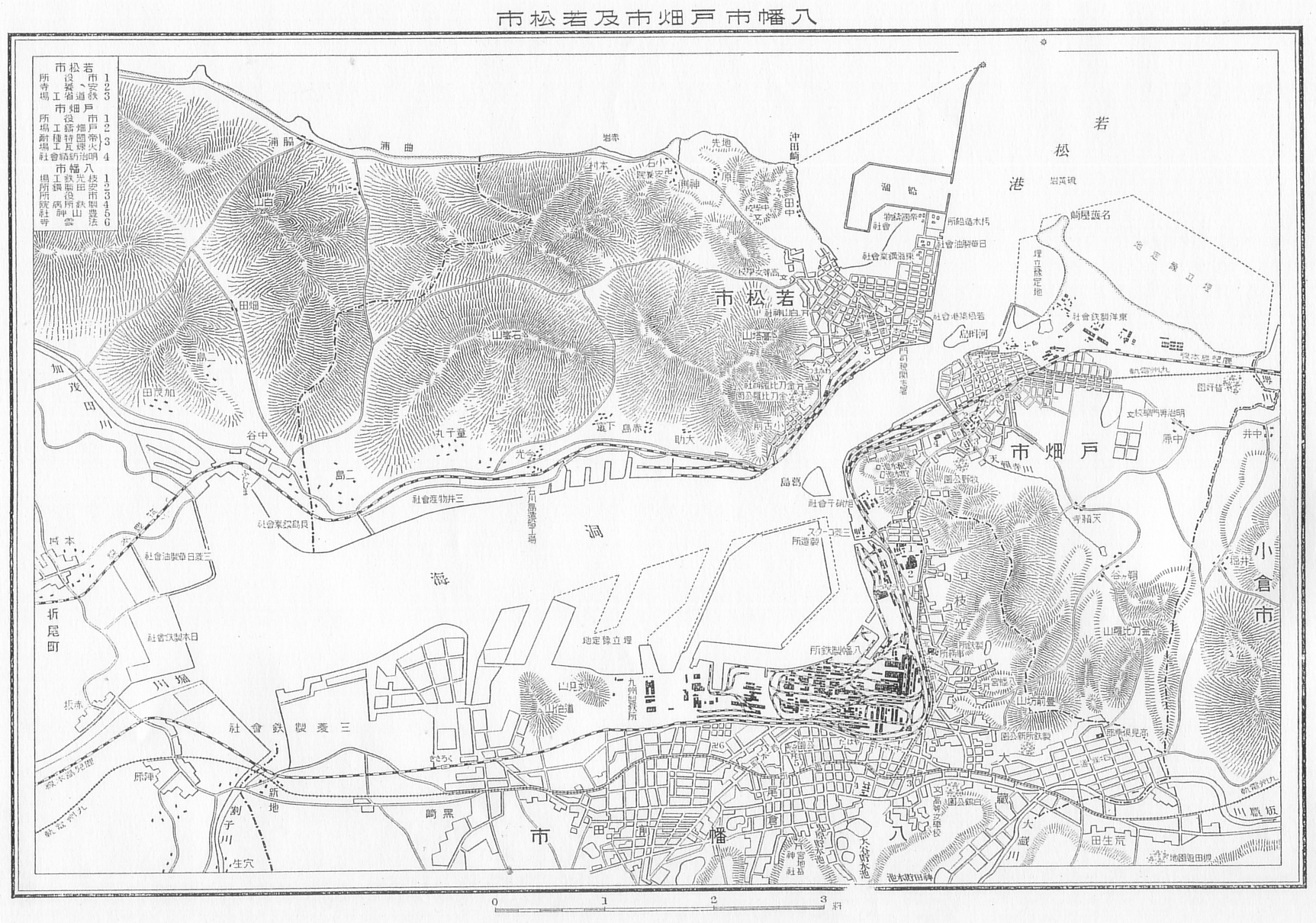 FileNorthwestern Kitakyushu map circa 1930PNG Wikimedia Commons