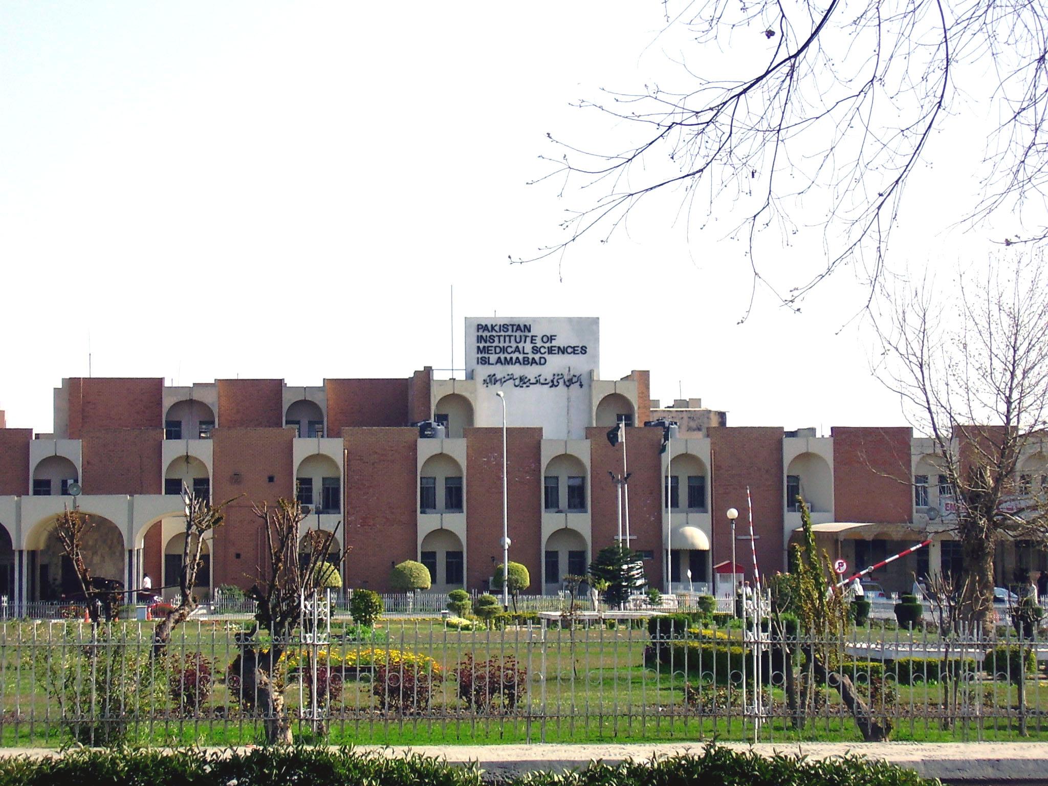 Pakistan Institute of Medical Sciences - Wikipedia