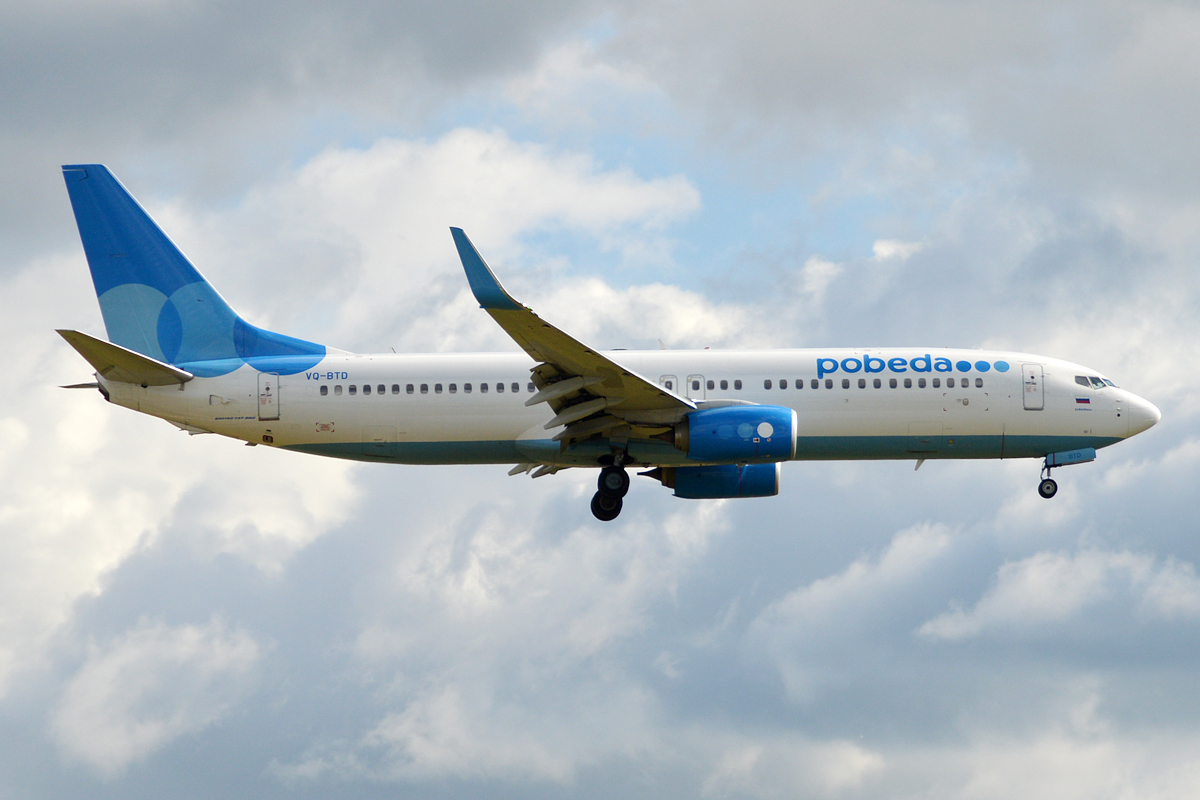 3 European Airlines That Didn't Cancel A Single Flight In September: Pobeda Airlines