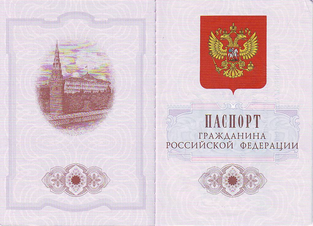 Russian Text Along 40