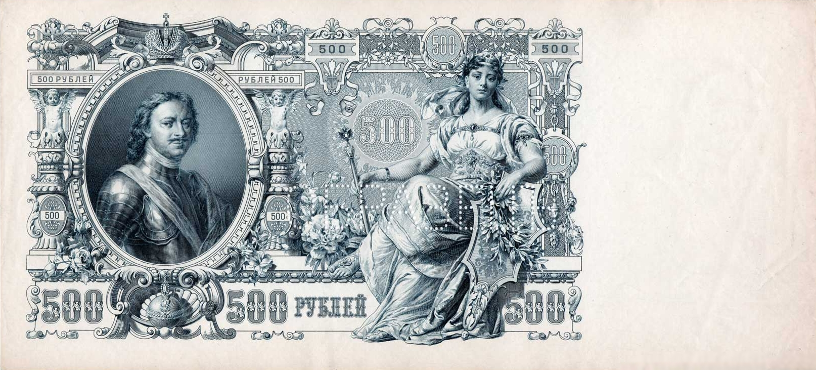 an introduction to the history of rubles Monetary policy essay examples an introduction to the history of rubles an introduction to the federal reserve and monetary policy.