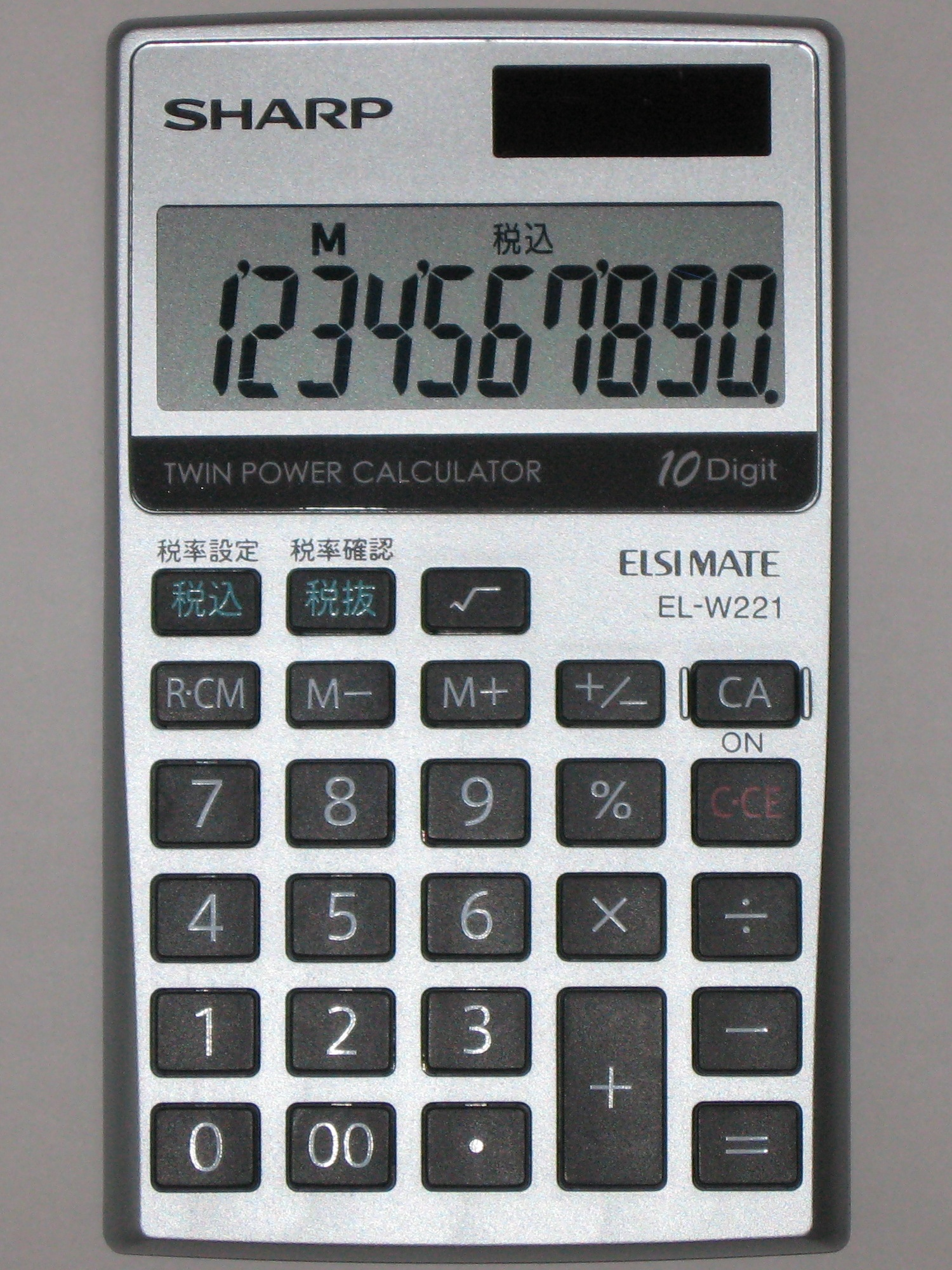 Calculator Wikipedia