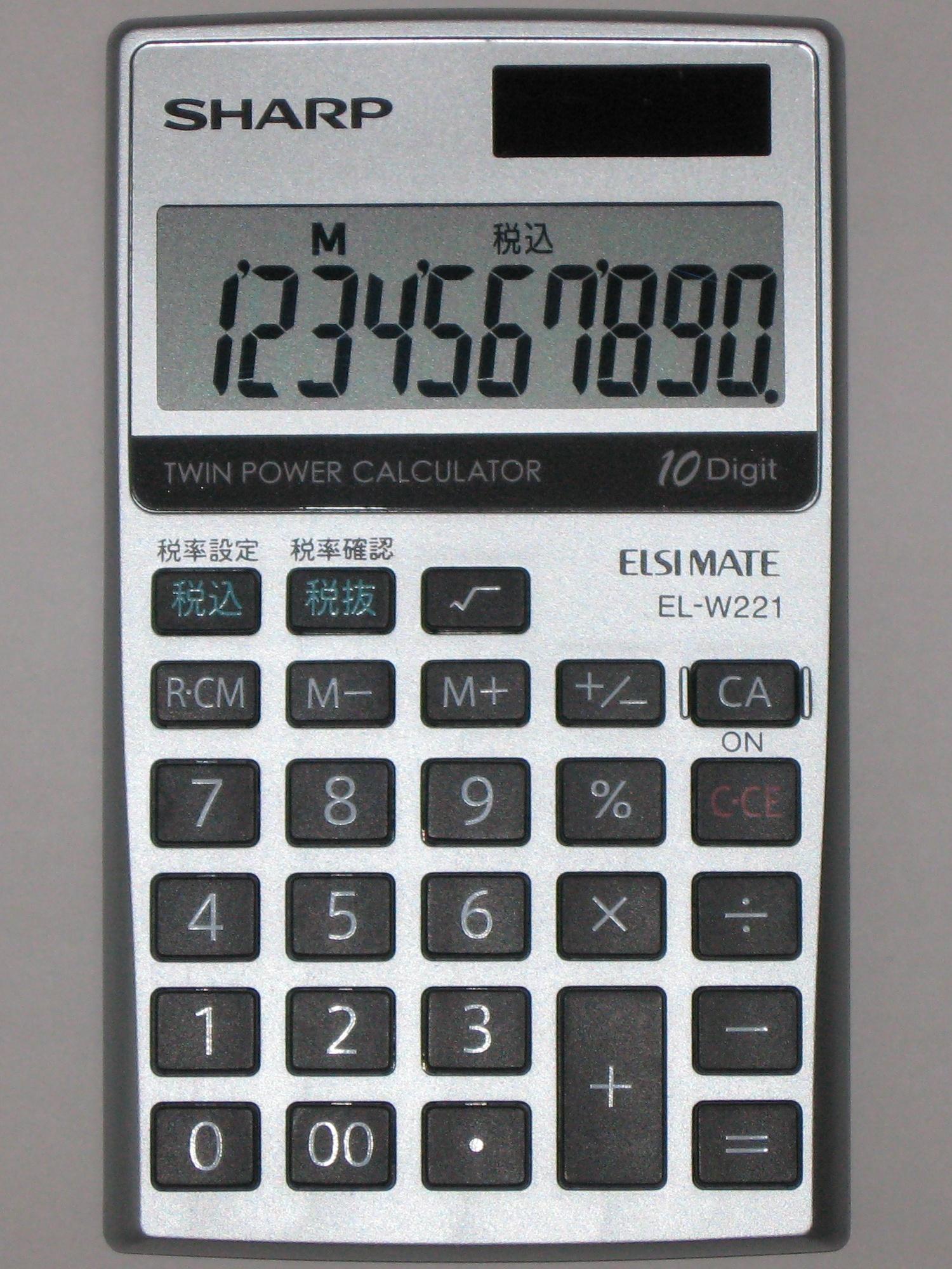 calculator wikiwand