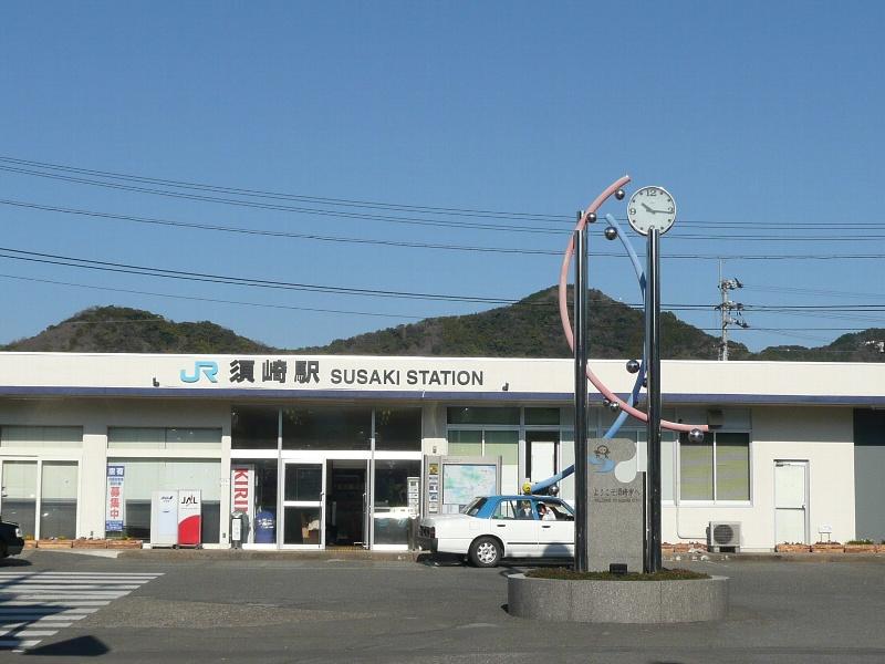 Susaki Station