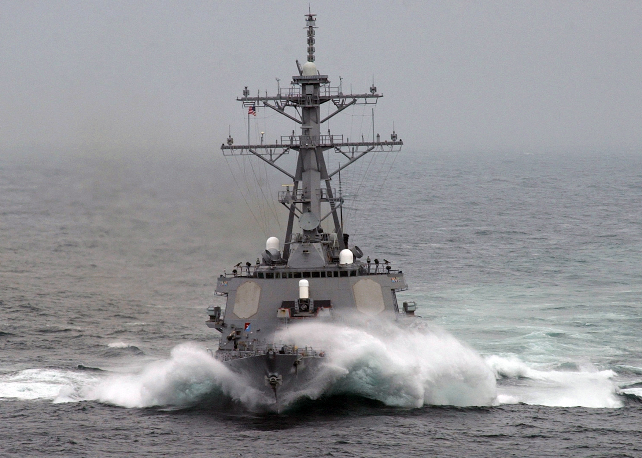 File US Navy 050402 N 6363M 027 Waves crash over the bow of the Arleigh Burke Class guided missile destroyer USS Barry  DDG 52  as she plows through heavy seas while underway in the Mediterranean Sea further File Kroger further 25 media tumblr   3cc0122104a487121230889c58d16311 tumblr mhm05egtvk1r85dkto1 500 as well 24 media tumblr   tumblr m7ufihiYDa1rbl30po1 400 as well 212716. on oscar meyer edit