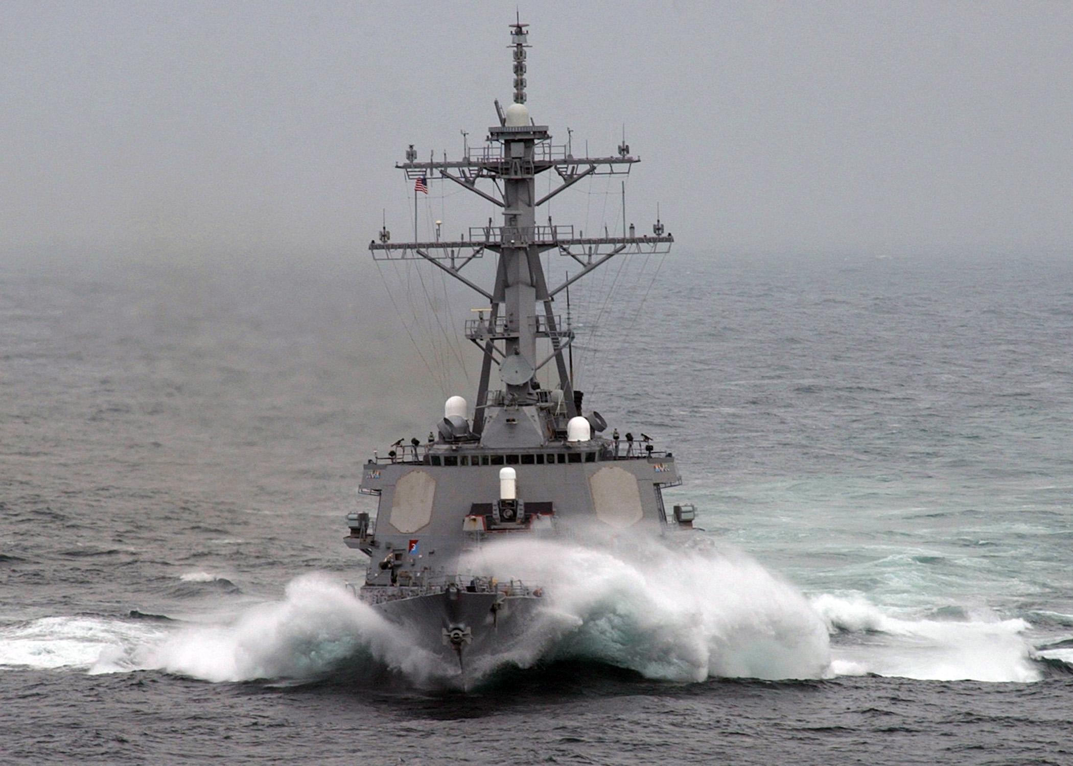 navy rough seas wallpaper - photo #4