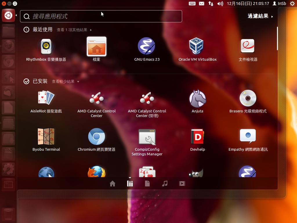 ubuntu 12.04.1