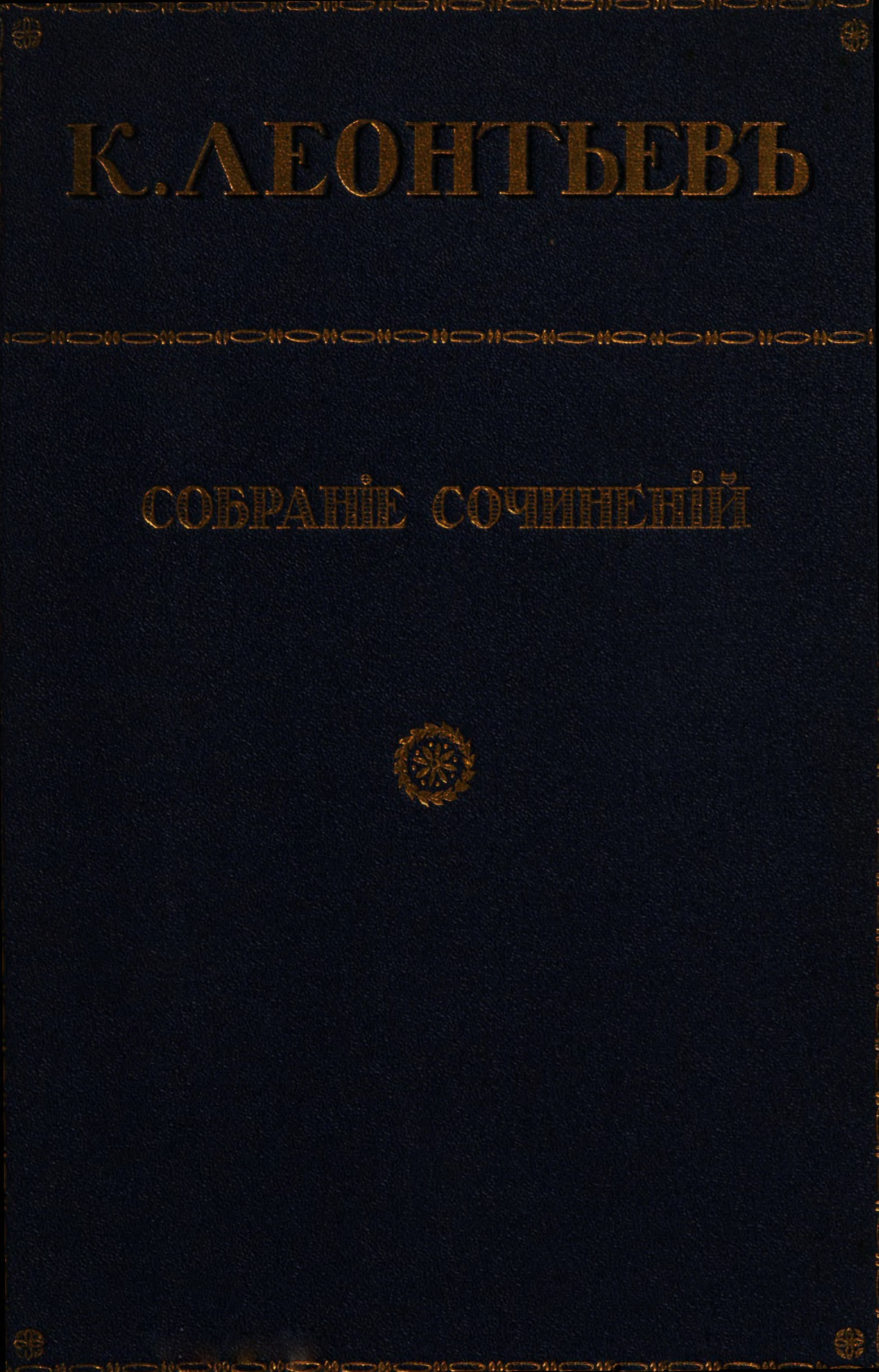 download документы христианского комитета защиты прав верующих