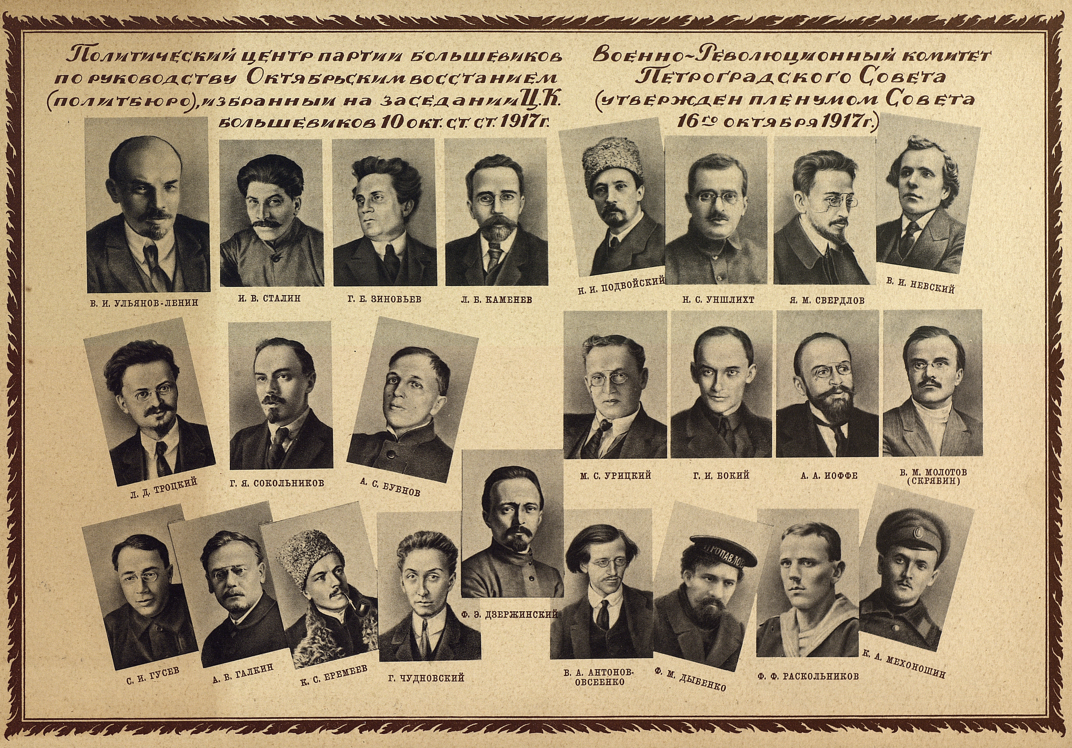 падение Советской власти началось со вранья при Иосифе Сталине после того, как из советской истории