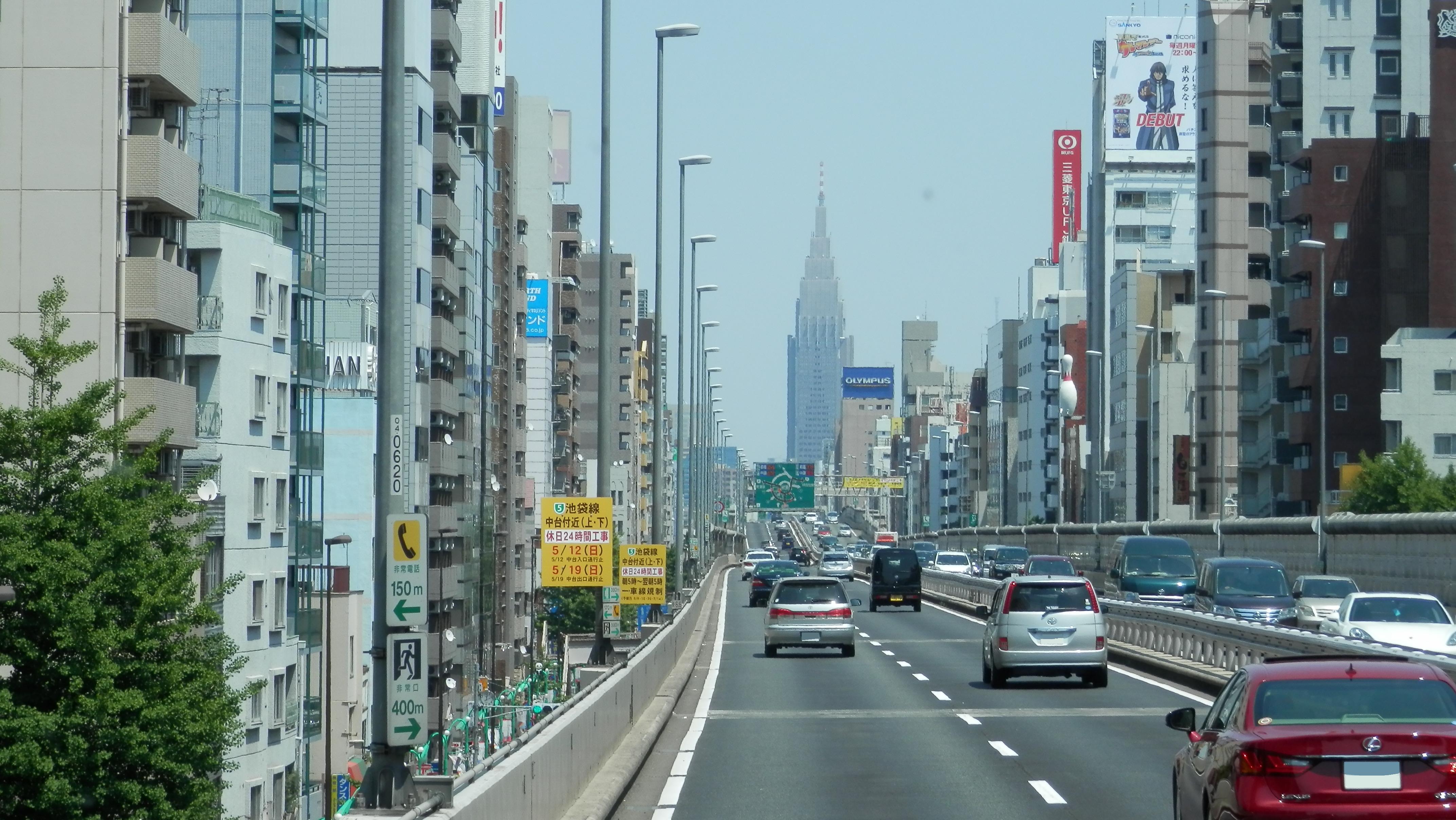 高速 首都