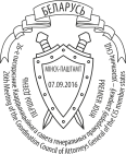 1148-1149 - special postmark.png