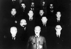 日本の悲劇 (1946年の映画) | owlapps