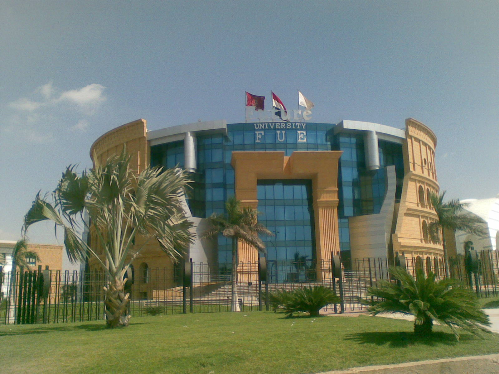 Future School Egypt Future University in Egypt