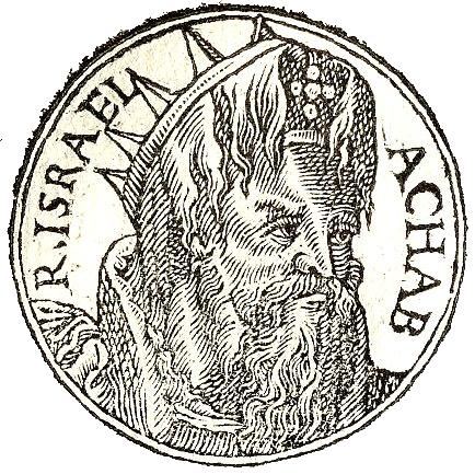 Achab (roi) — Wikipédia