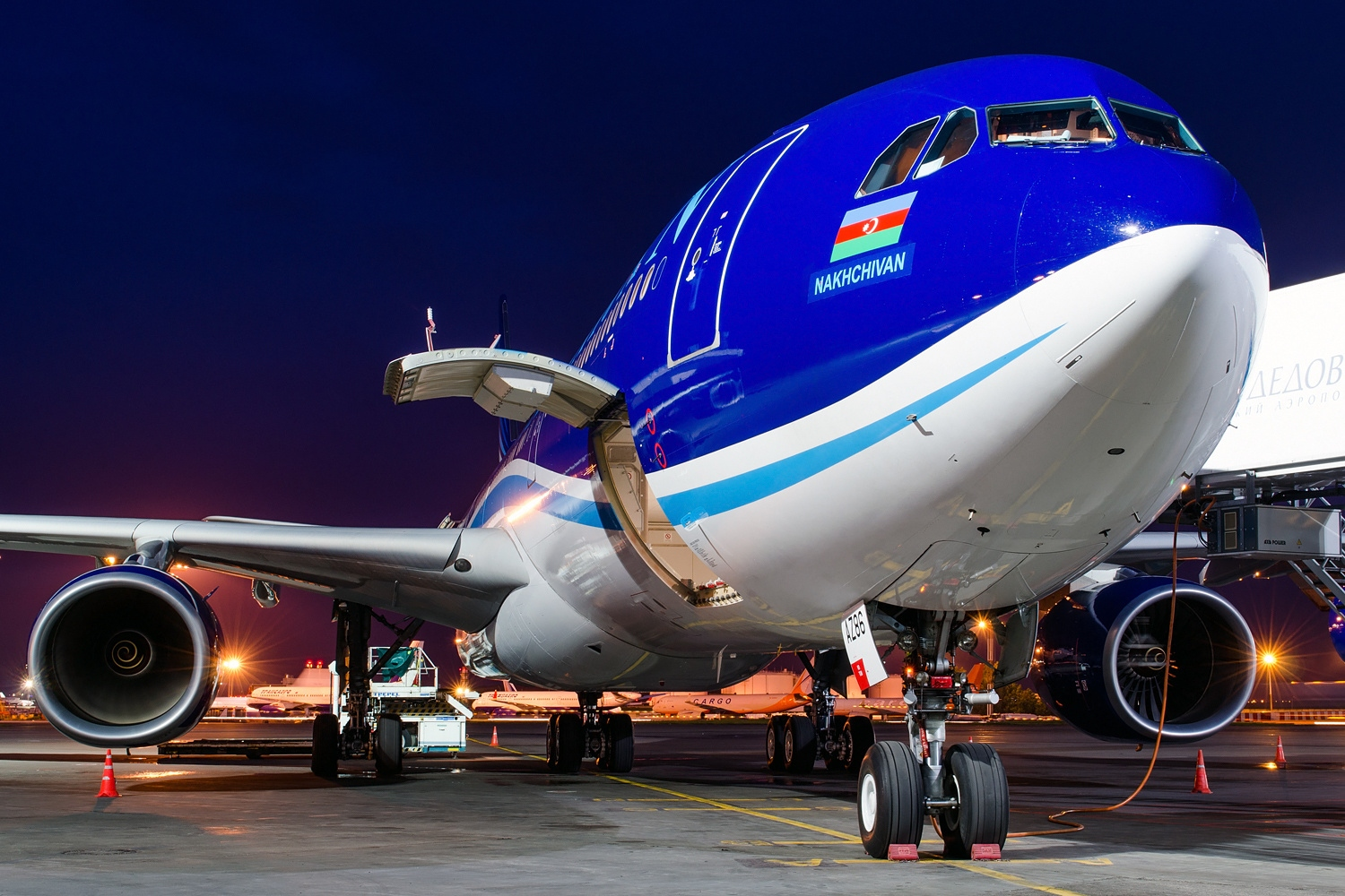Image result for azal airlines