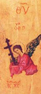 Close-up of the Archangel Gabriel.