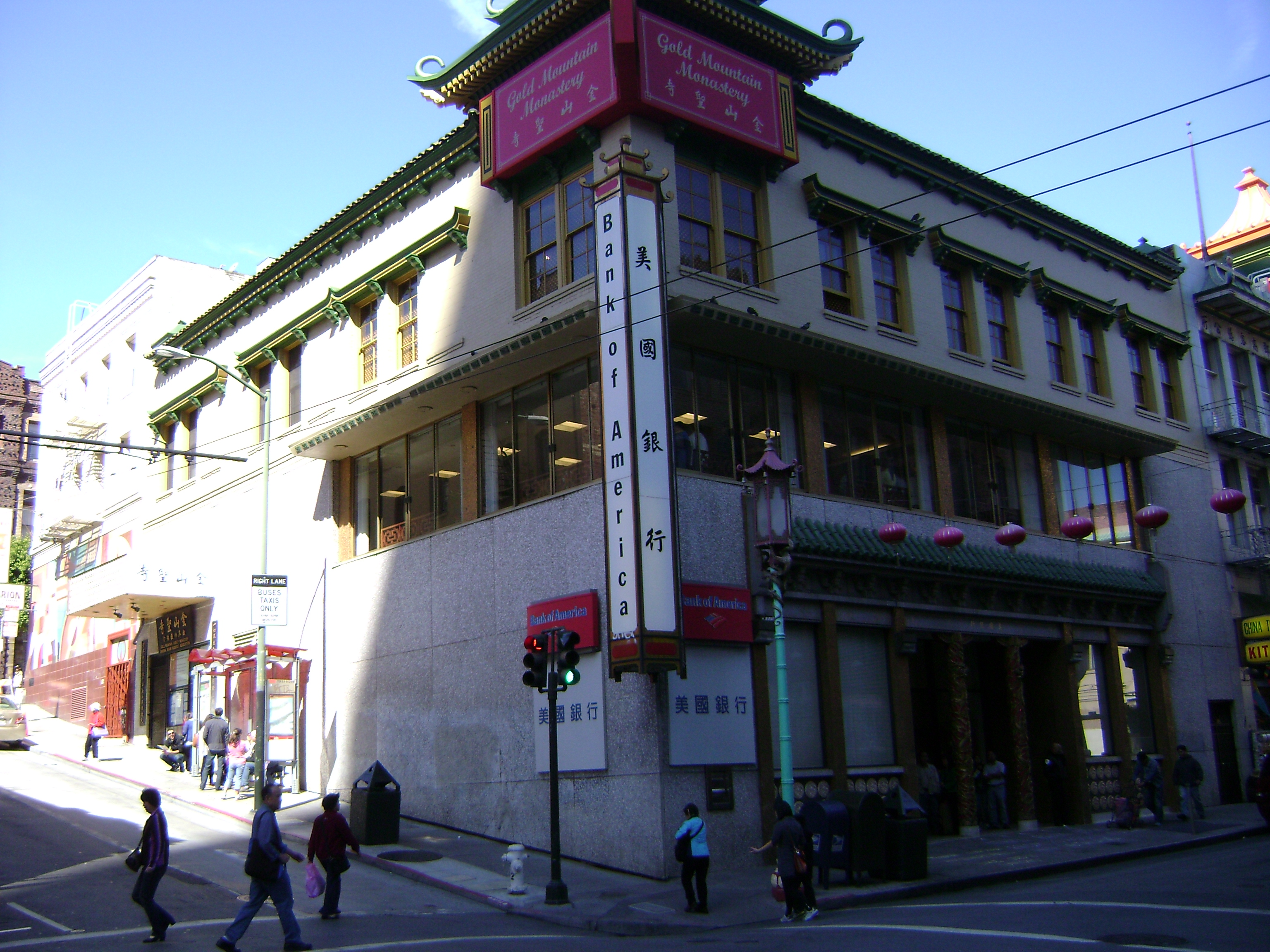 File:Bank of America, Chinatown San Francisco.JPG - Wikimedia Commons