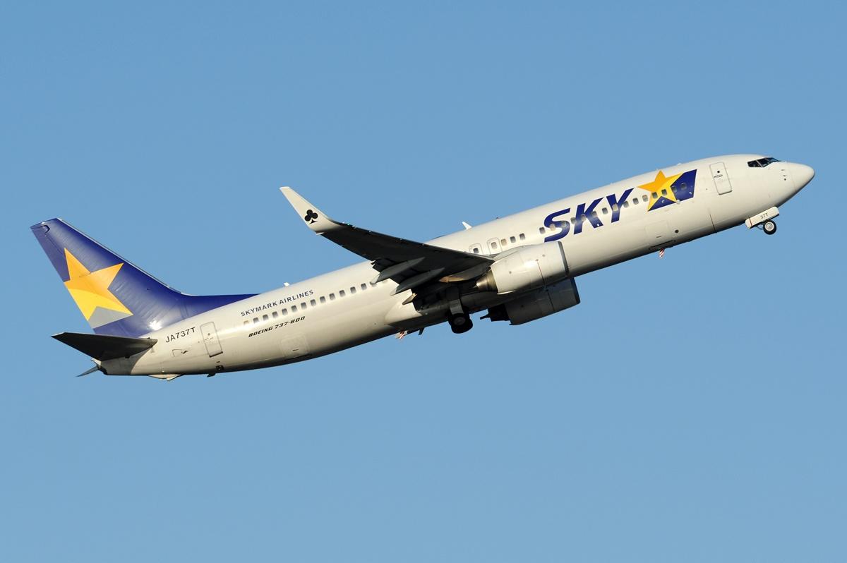 Resultado de imagen para skymark airlines Boeing 737