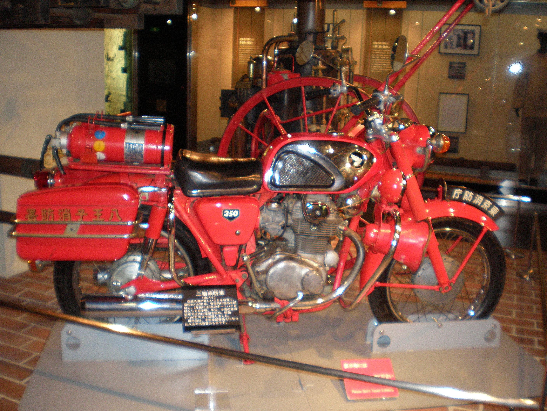 Denver Bmw Motorcycle Service