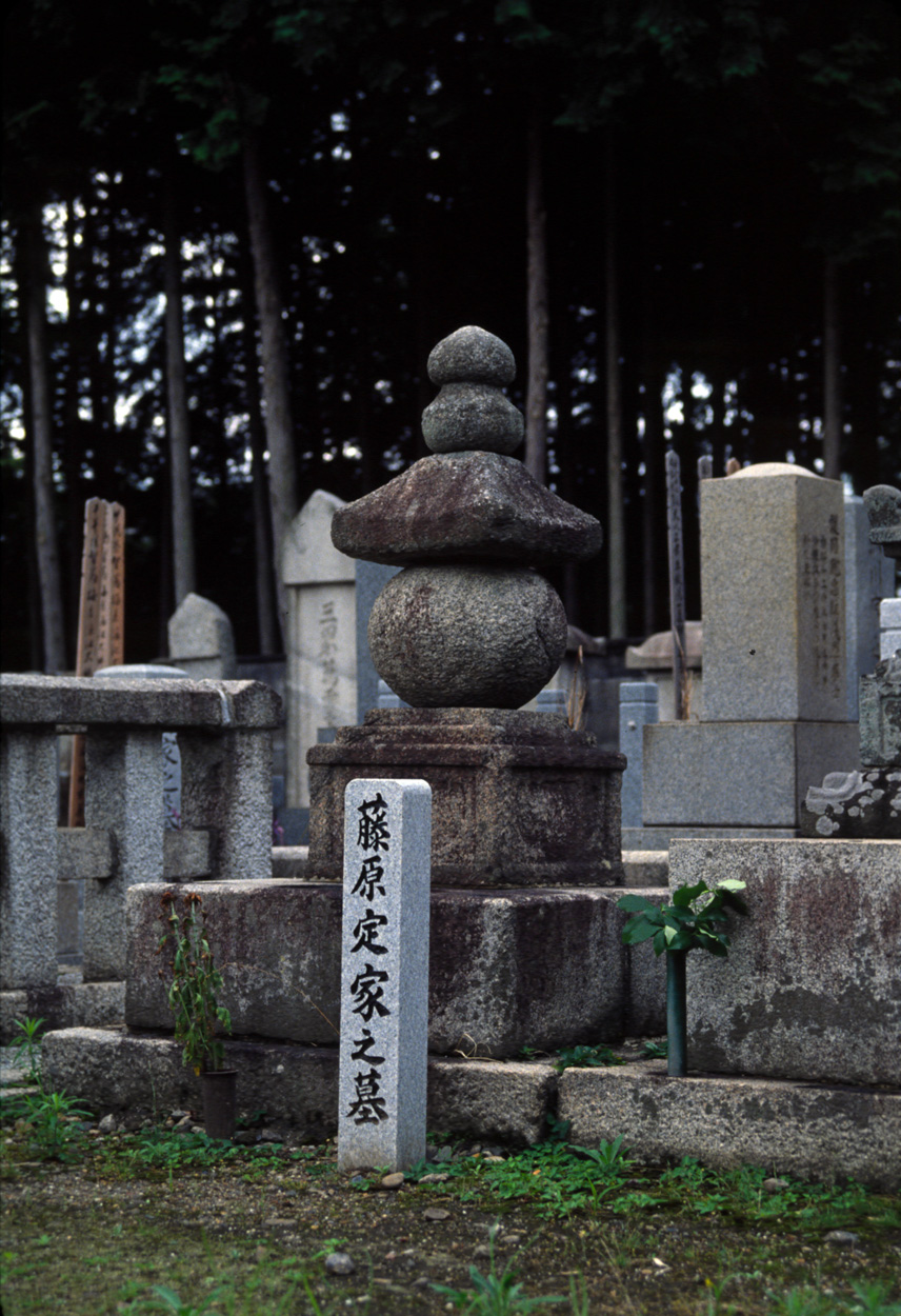 Fujiwara no Teika's gravesite at Shokoku-ji Temple in Kyoto.  Photo courtesy of Wikipedia.