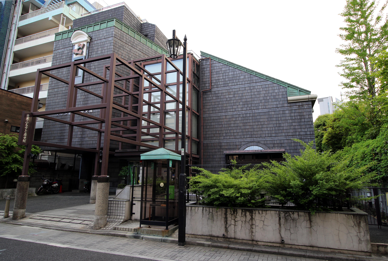 文京 ふるさと 歴史 館