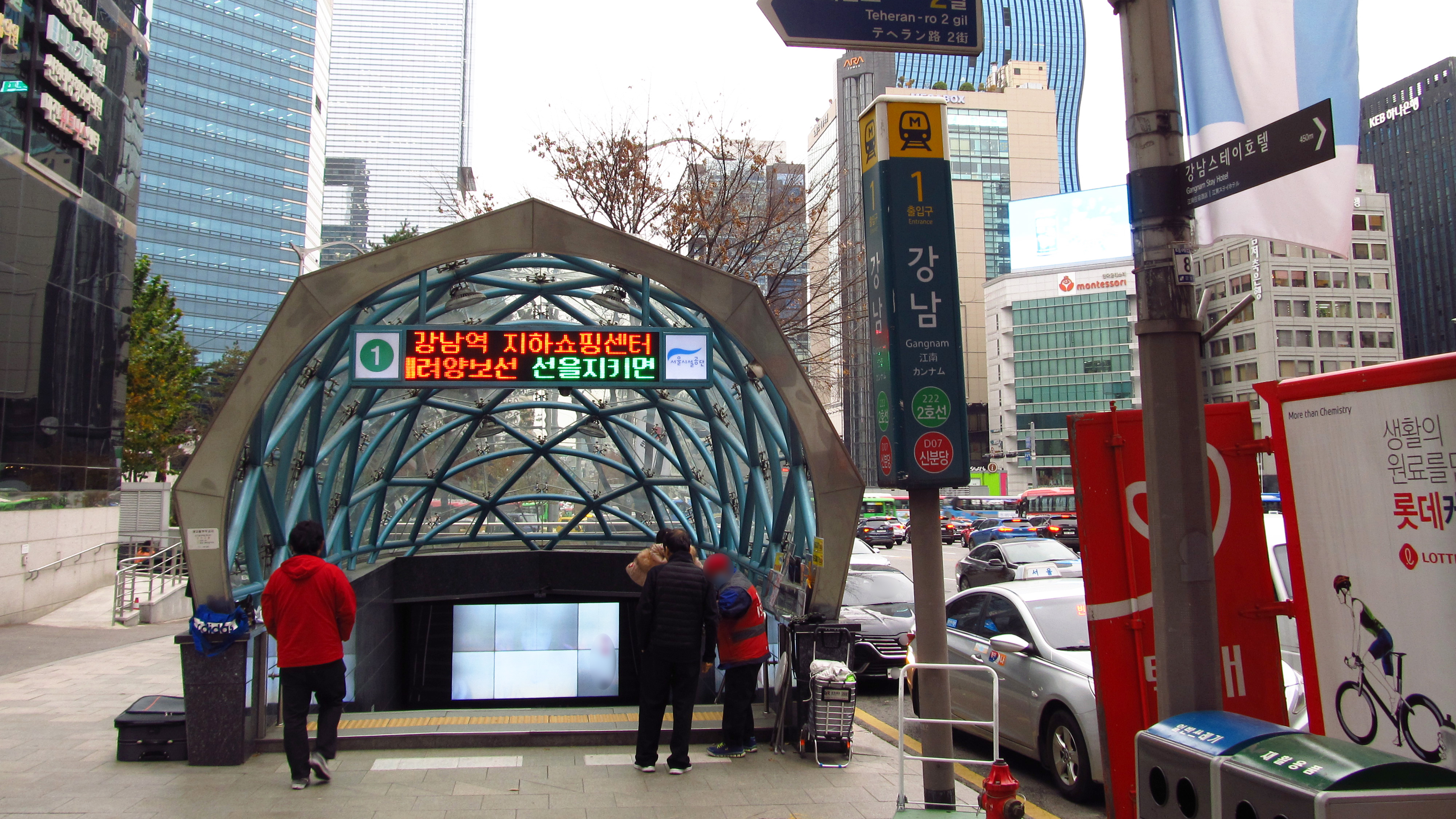 Gangnam-station-entrance-01-20181121-144624.jpg